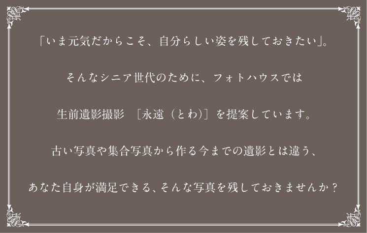 photomenu_towa