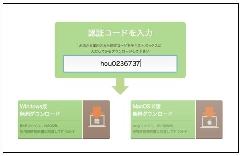 photohouse20130821_02